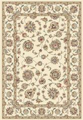 Dynamic Rugs Ancient Garden 57365-6464 Ivory